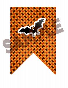 halloween bat bunting flag printable